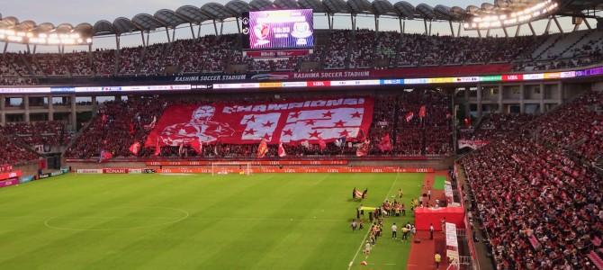 「アウェイの圧力」はスタジアム全体の応援で生まれる。